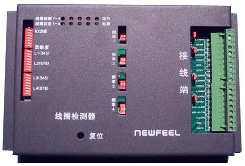 dip 开关位于印刷电路板上,用于错开线圈震荡器频率以避免与其它检测